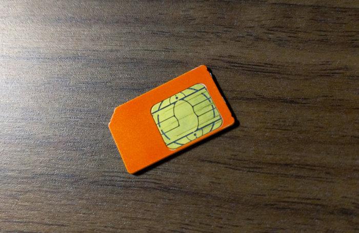 SIMカードのICチップ